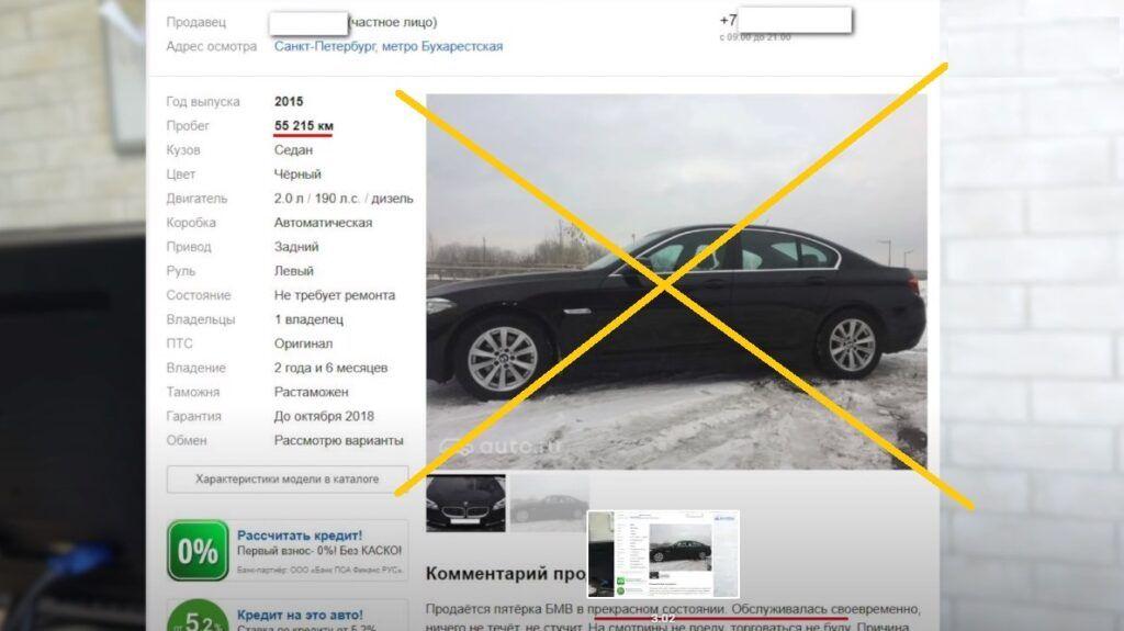 Как проверить автомобиль на запрет регистрационных действий