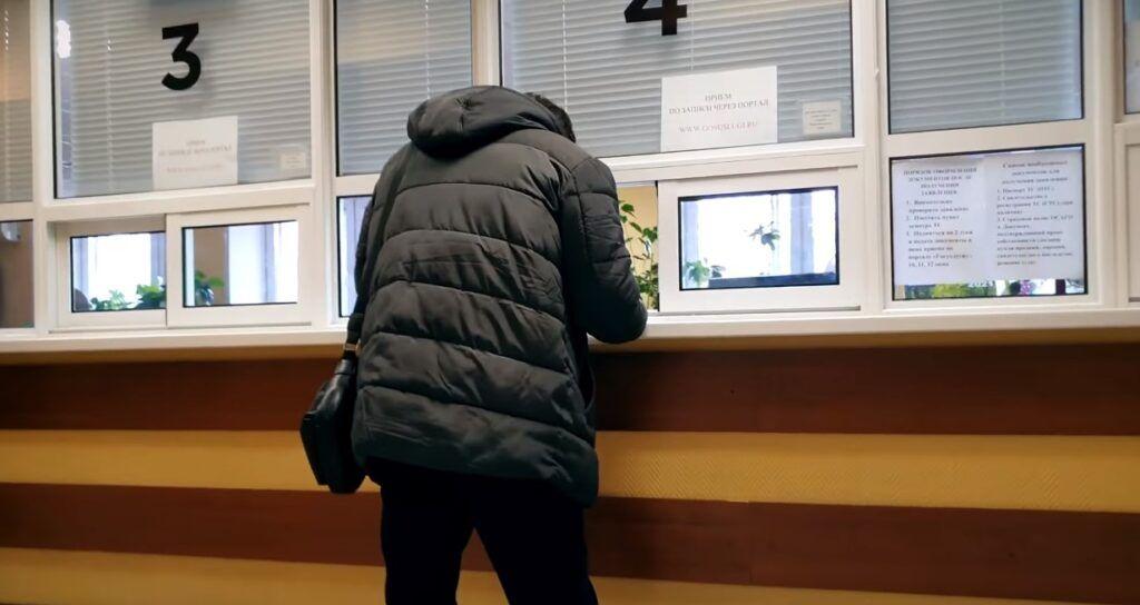 Подача документов на регистрацию автомобиля в ГИБДД