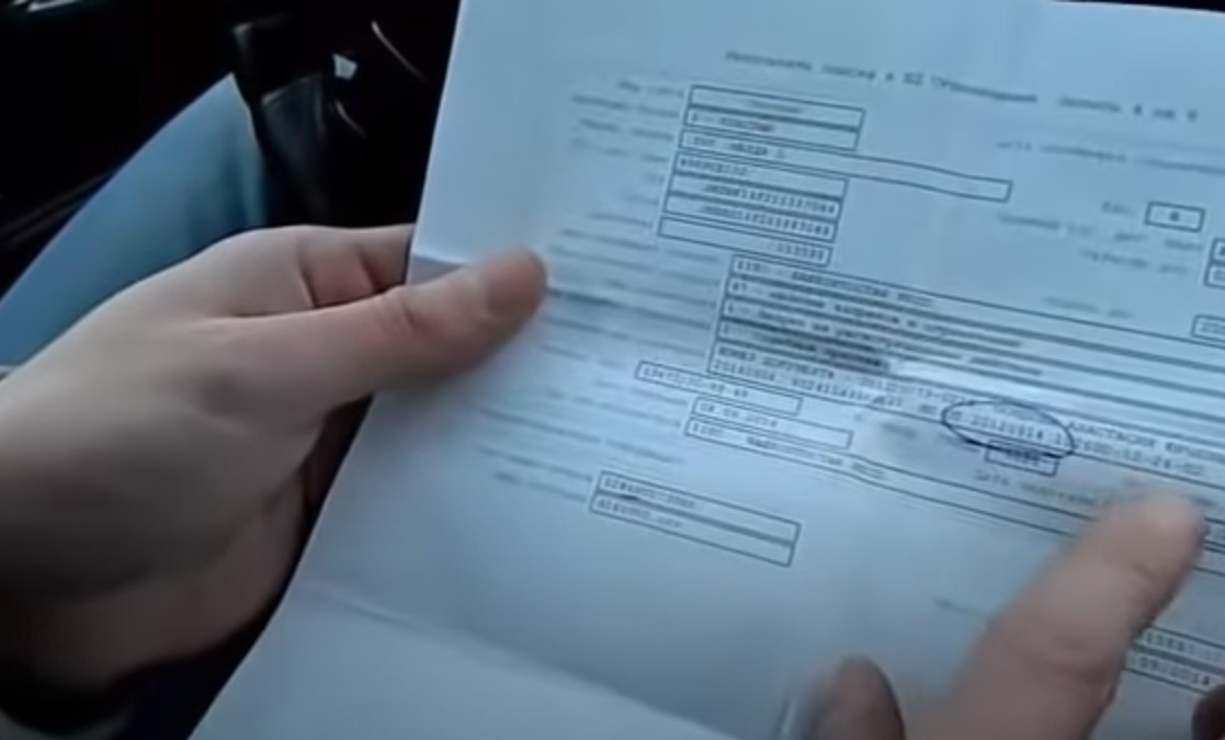 Проверка запрета регистрационных действий