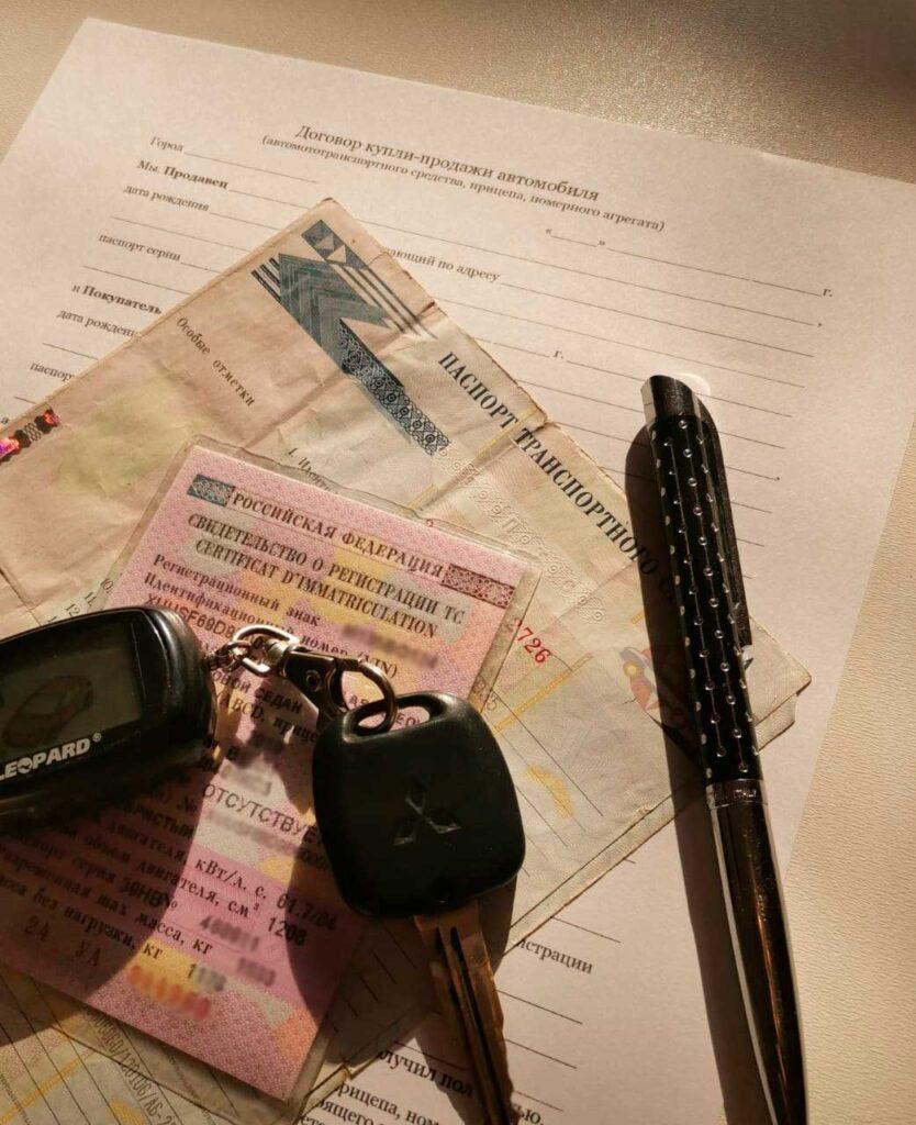 Заполнение договора купли-продажи автомобиля